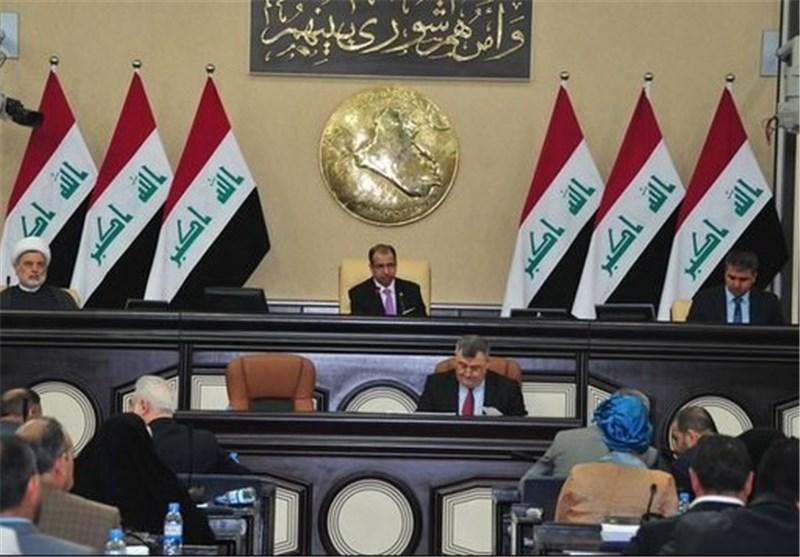 برگزاری جلسه فوقالعاده پارلمان عراق با حضور ۱۷۴ نماینده