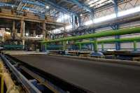 Economy minister inaugurates new steel factory