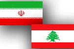 Tehran-Beirut petchem talks kick off