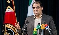 دیدار وزیر بهداشت با مراجع تقلید