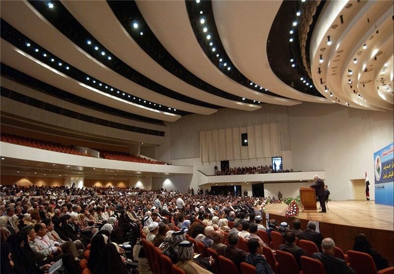 در نشست امروز پارلمان عراق چه گذشت؛ چرا جلسات به تعویق افتاد؟