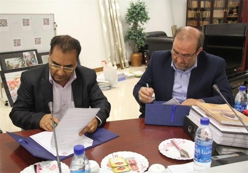 امضای تفاهمنامه همکاری میان موزه دفاع مقدس و دانشگاه شاهد