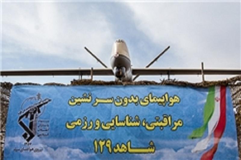 افزایش قابلیتهای ناوگان پهپادی ایران به دست متخصصان سپاه پاسداران