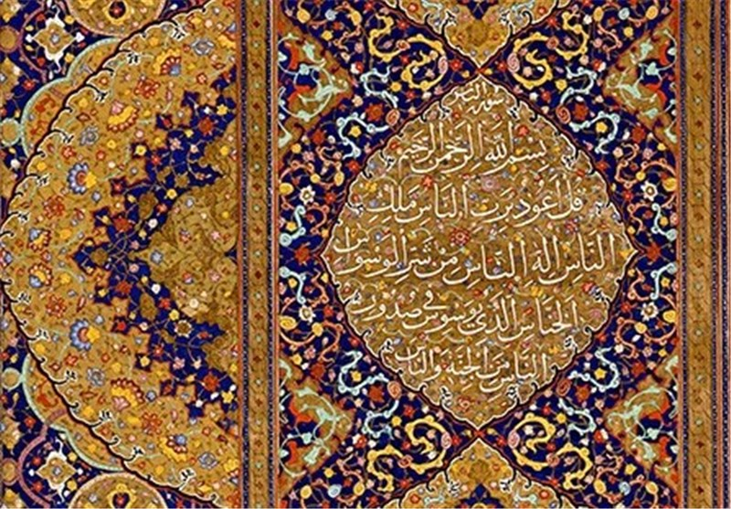 ۲۲ اردیبهشت آغاز برگزاری مسابقات بینالمللی قرآن باحضور نمایندگان ۷۵ کشور