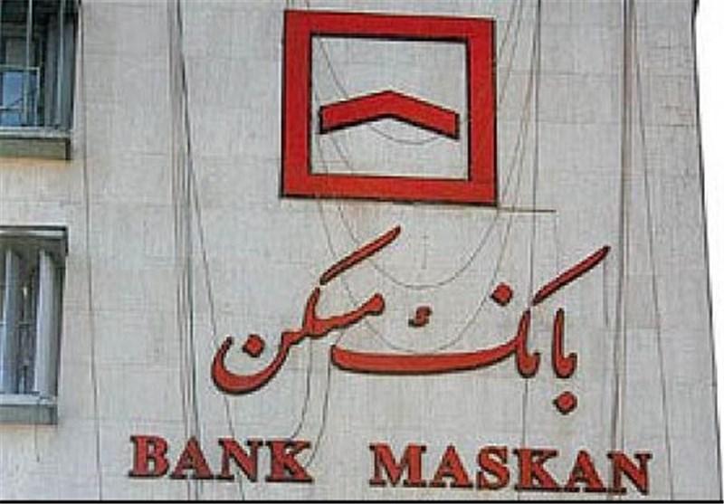 دولت مجاز به افزایش سرمایه بانک مسکن شد
