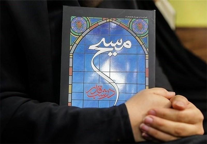 ترجمه عربی «مسیح در شب قدر» در آستانه انتشار/ خاطرات شیرینتر از قند برای لبنانیها