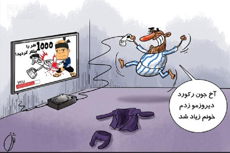 Image result for کاریکاتور بیکاری جوانان در ایران