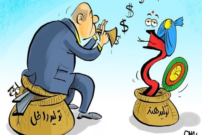 کاریکاتور: ریل «هندی» جای ریل «ملی»!!!