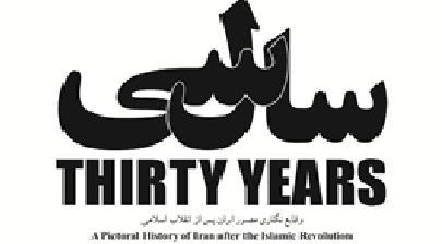 1400عکس جذاب و دیدنی انقلاب اسلامی منتشر خواهد شد