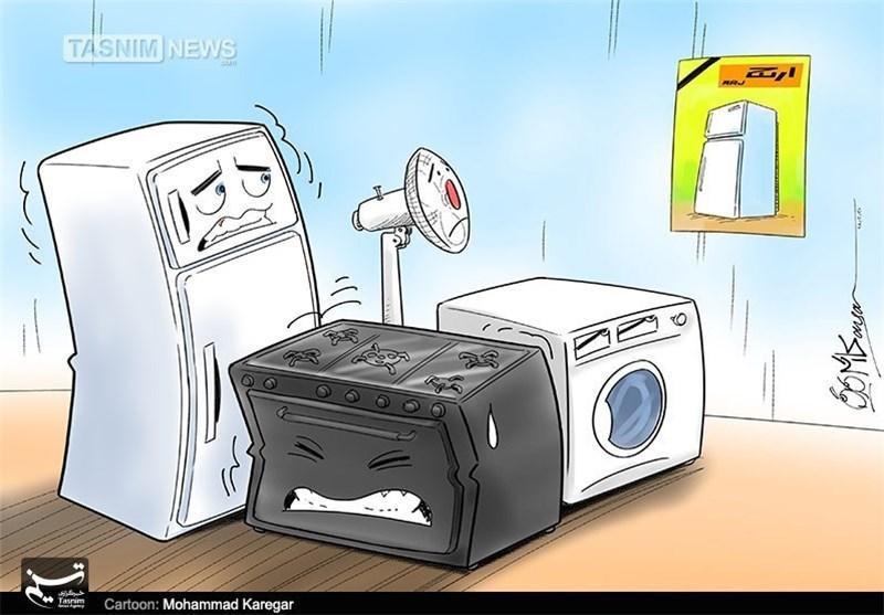 کاریکاتور/ مرگ تدریجی یک رویا !!!