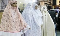چادرهای کهنه نماز را در نمایشگاه قرآن ۷ هزار و ۵۰۰ تومان میخریم