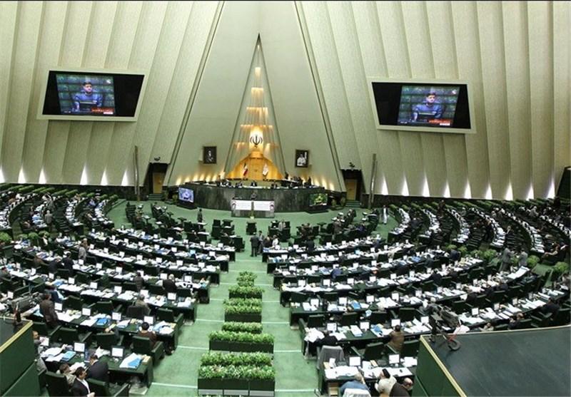 سیزدهین جلسه علنی مجلس آغاز شد/قرائت گزارش حقوقهای نجومی در دستورکار