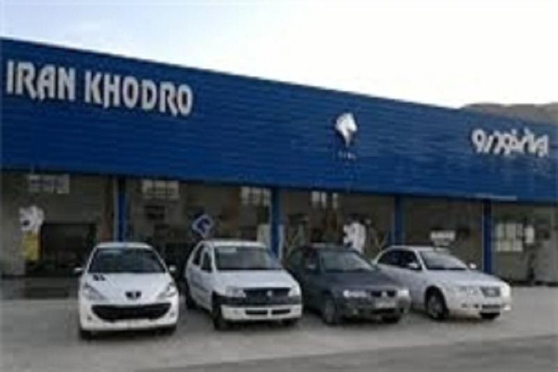 مجمع ایران خودرو به هفته آینده موکول شد/ تحقق زیان 150 درصدی تلفیق نسبت به کل سرمایه
