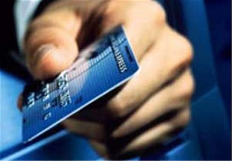 ۷ گروه مشمول دریافت کارت خرید کالا شدند/ افزایش وام به ۱۰ میلیون تومان
