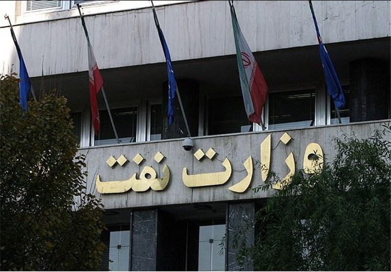 آغاز تغییرات مدیریتی در مجموعه وزارت نفت + سند
