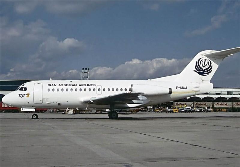 """۴ بار نقص فنی هواپیمای """"آسمان"""" در آسمان/هوای گرم مسافران پرواز تهران-عسلویه را نجات داد"""