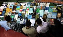 نمایشگاه کتاب تهران میهمان ویژه دعوت میکند