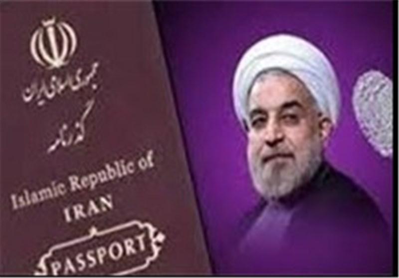 تازهترین نمونهها از احترام به پاسپورت ایرانی