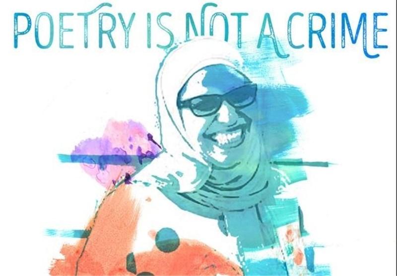 شاعر فلسطینی به جرم «شعر گفتن» محاکمه و زندانی شد/ دارین تتور: مردم من، مقابل خشونت اسرائیلیها مقاومت کنید
