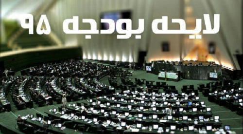 وضعیت مبهم اعتبارات فرهنگی دولت