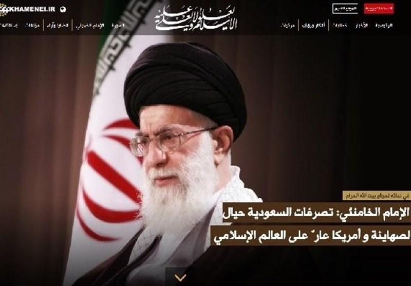 نسخه جدید سایت عربی Khamenei.ir آغاز بکار کرد