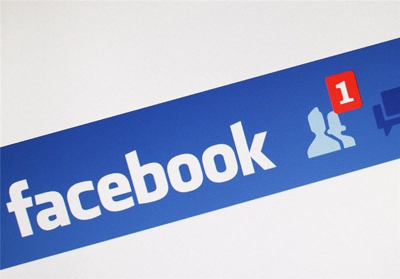 فیسبوک ابزار جاسوسی اسرائیل است/ دستگاه های امنیتی کشورمان باید هوشیار باشند