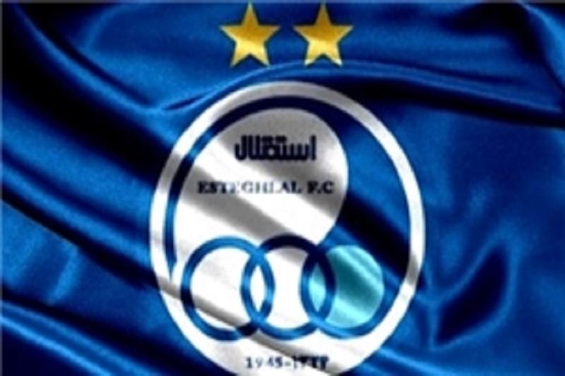 حساب باشگاه استقلال هم مانند پرسپولیس بسته شد