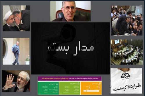 فیلم/ یارانه 20 ماه ایرانیها در جیب اماراتیها