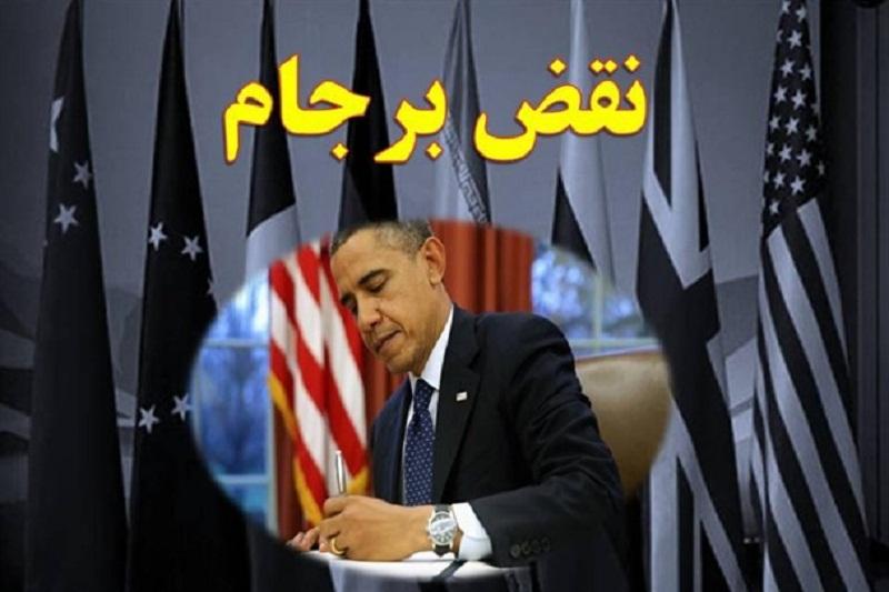 دیپلماسی ایمیلی جوابگو نیست