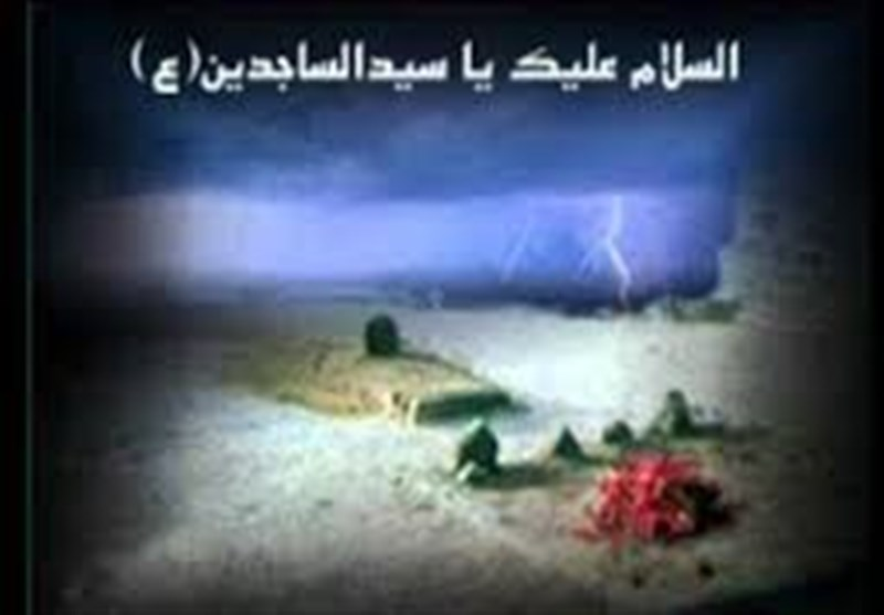 روشنگری های امام سجاد(ع) در کاخ یزید ملعون