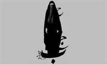 حجاب دلپسند است حتی برای بی حجاب ها!