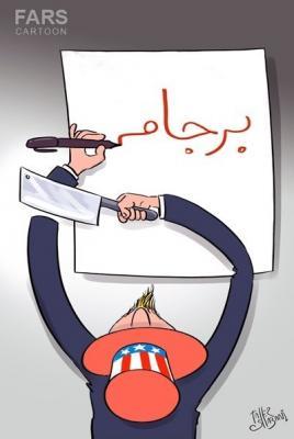 کاریکاتور: ۷ مورد نقض عهد و پیمانشکنی آمریکا در اجرای برجام