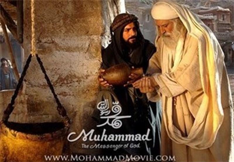 آغاز اکران فیلم «محمد رسول الله» در روسیه و عراق از ۲۰ آبان