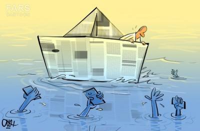 کاریکاتور:مخاطبان کشتی مطبوعات!