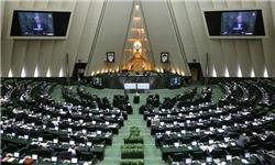 ۲۲۰ نماینده اقدام مجلس آمریکا در تمدید ۱۰ ساله قانون تحریم ایران را محکوم کردند
