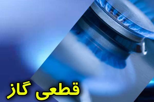 اعلام دلایل قطع پاییزی گاز مشترکان/ترکمنستان به داد شرکت گاز رسید