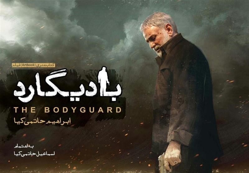 نخل طلای جشنواره فیلم بغداد برای حاتمیکیا