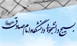 ارسال تابلوی اعتراضی به سفارت جمهوری آذربایجان توسط بسیج دانشجویی دانشگاه امام صادق(ع)