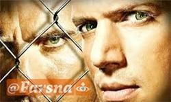 «فرار از زندان» روی آنتن شبکه نمایش/ سریالی که ۸ سال پس از دوبله پخش میشود
