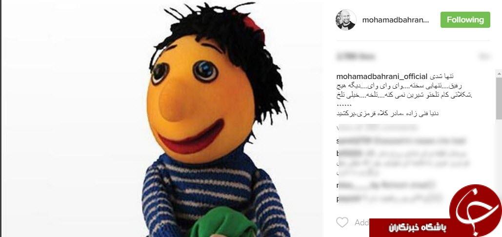 واکنش هنرمندان درپی درگذشت دنیا فنی زاده +تصاویر