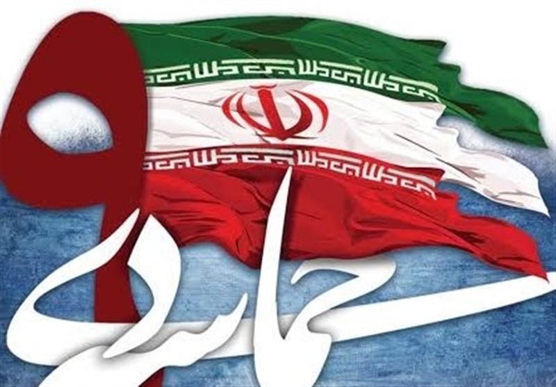 جریان غربگرای داخلی در فتنه ۸۸ فصل جدیدی از تهدید غرب علیه انقلاب اسلامی را رقم زد