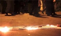 بحرینیهای خشمگین پرچم رژیم صهیونیستی را آتش زدند