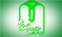 نقش آیتالله هاشمیرفسنجانی در انقلاب اسلامی از ذهن هیچ ایرانی منصفی نخواهد رفت