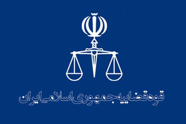 قوه قضائیه موظف به ارائه سالانه گزارش رسیدگی به اموال مسئولان شد