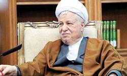 محسن هاشمی بخشی از وصیتنامه آیتالله هاشمی رفسنجانی را قرائت کرد/ چیزی بر داراییهای قبل از انقلابم نیفزودهام