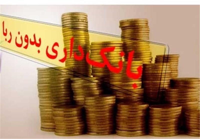 ترکیب شورای فقهی نظارت بر عملیات بانکی بدون ربا تعیین شد