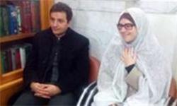 عروس ایتالیایی جوان ایرانی در حرم امام رضا (ع) مسلمان شد