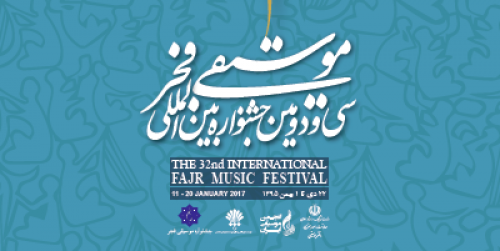 حضور هنرمندان بزرگ موسیقی ایرانی حداقل انتظار مخاطب از جشنواره فجر است/«مدیر کدام جشنواره هنری تکتک به هنرمندان زنگ میزند تا آنها را با پول به جشنواره بکشاند؟»