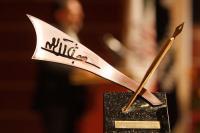 اوضاع بیسامان نویسندگی و حقوق مولف/سکهها که کم شد، جایزه جلال آل احمد هم تعلق گرفت/چرا برگزیده جایزه جلال از اوضاع نویسندگی ناراضی است؟