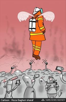 کاریکاتور: مانع بزرگ امداد رسانی در پلاسکو!